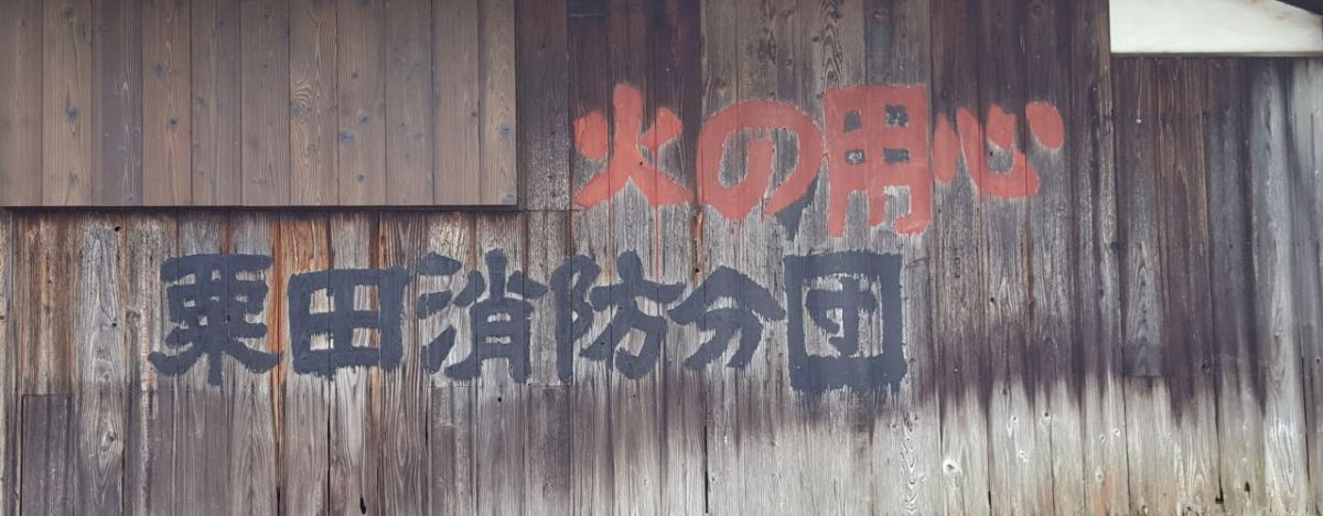 kioto-shoren-in